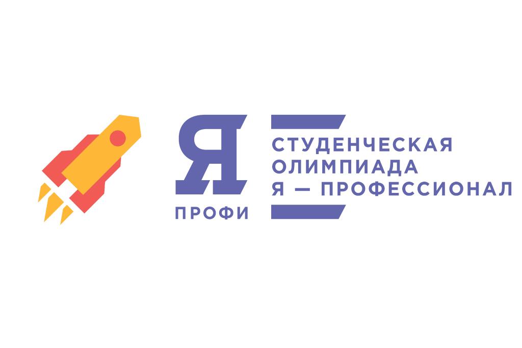 Образовательные вебинары для студентов СПбПУ