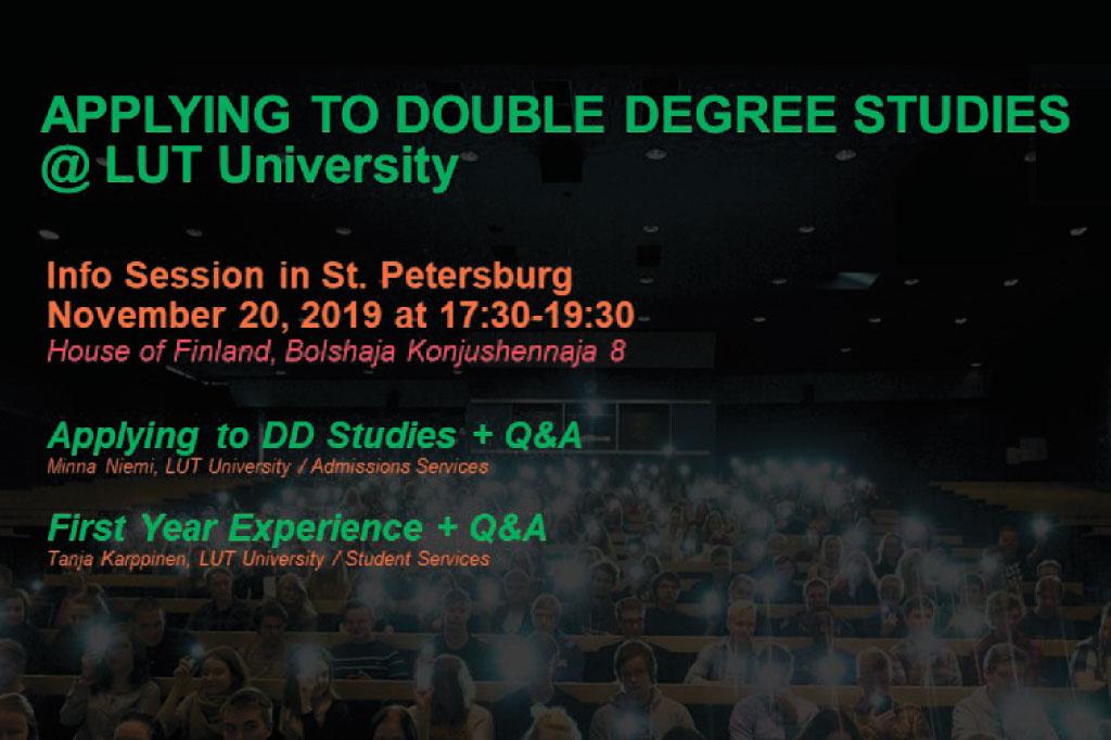 Информационный семинар от LUT University (двойной диплом)