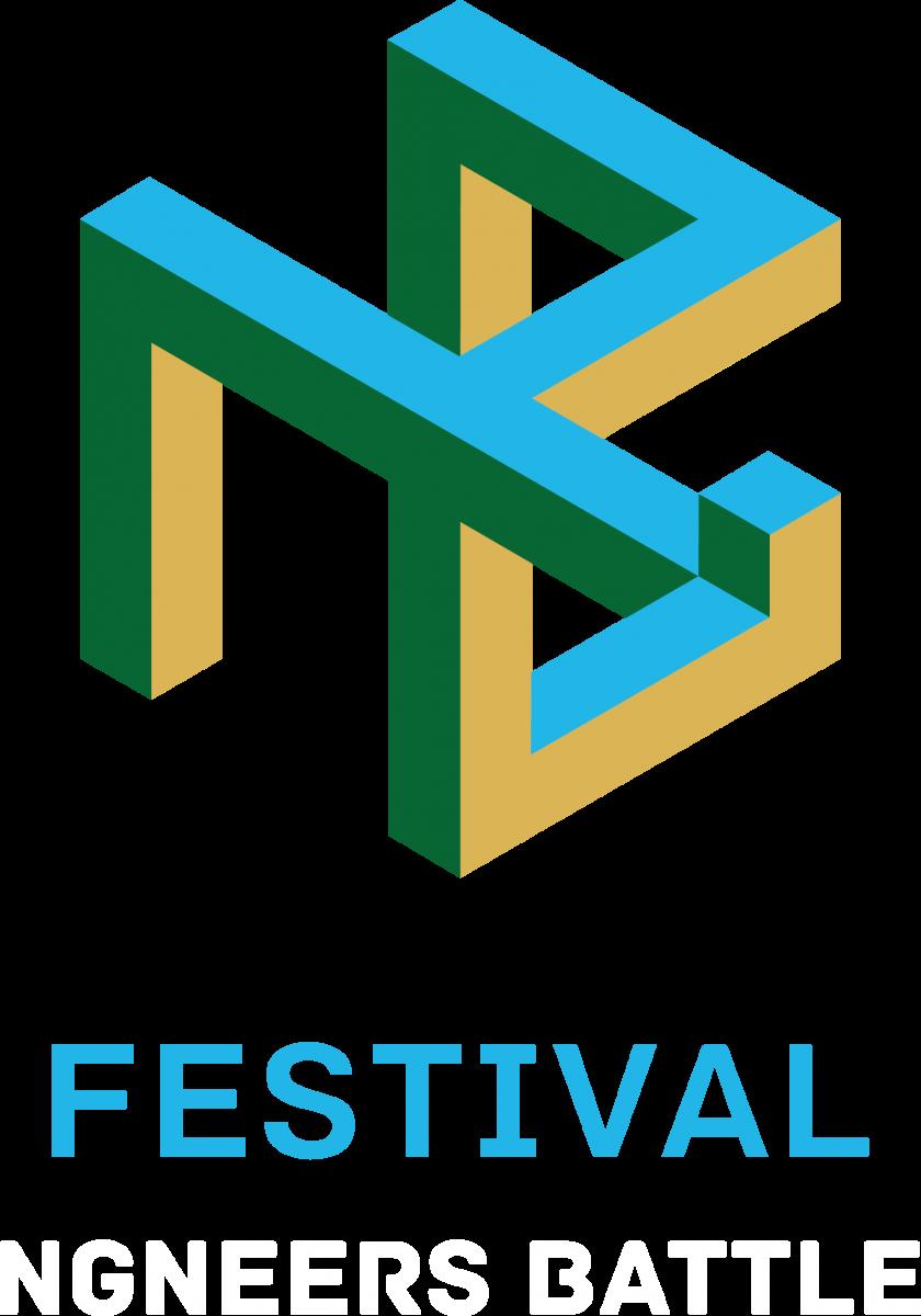 Festival NGneerS Battle (Фастиваль битвы инженеров)