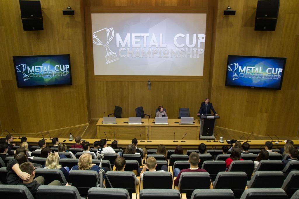 Всероссийский финал «Metal Cup - 2017»
