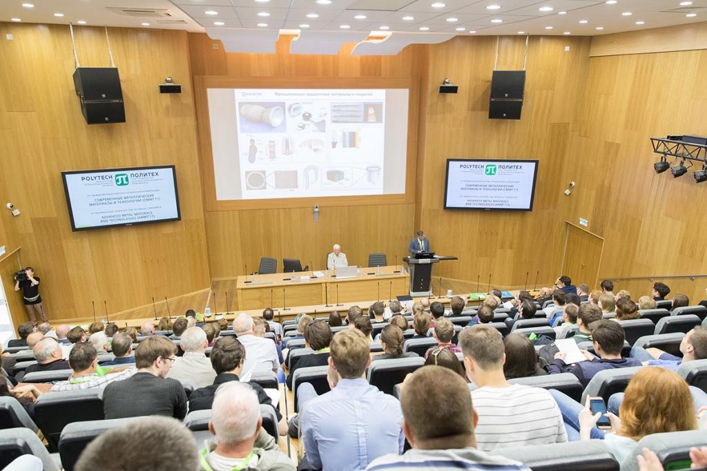 Открытие конференции «Современные металлические материалы и технологии»