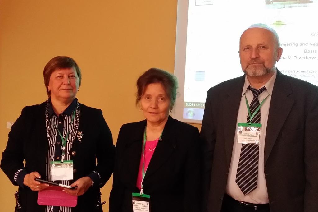 Визит в Университет Александра Стулгинского и участие в 9-ой Международной Конференции «BALTTRIB 2017», г. Каунас, Литва