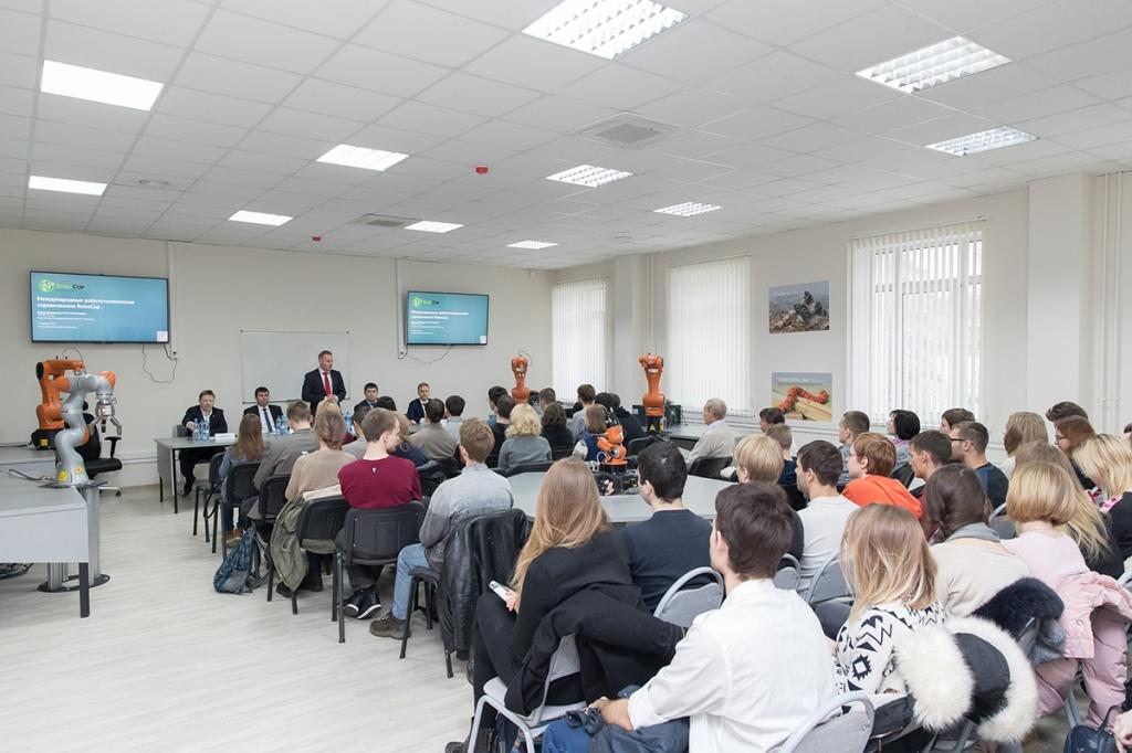 Молодежная секция конференции «Экстремальная робототехника»