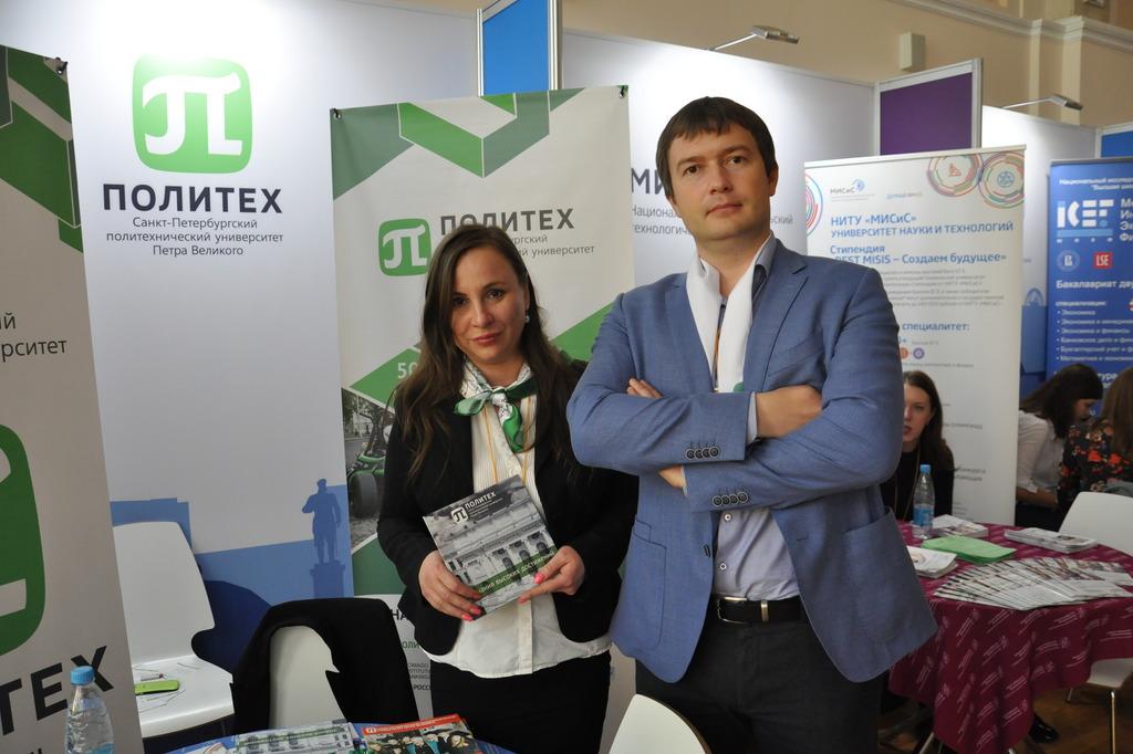 Образовательная выставка в Новосибирске