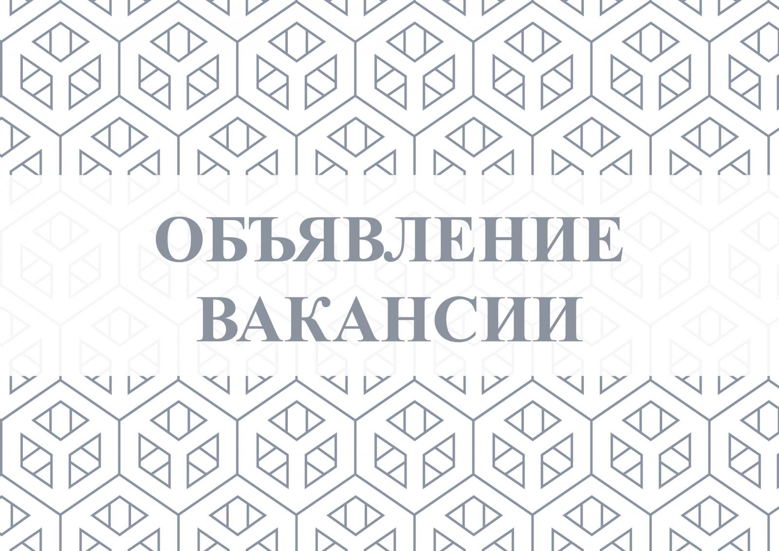 АО «Балаково-Центролит» Приглашает для трудоустройства выпускников с кафедры «Металлургические технологии»