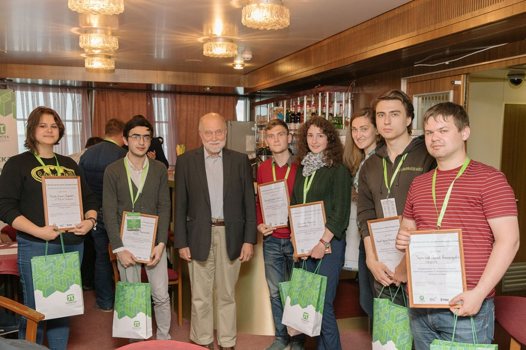 Завершение конференции «Современные металлические материалы и технологии»