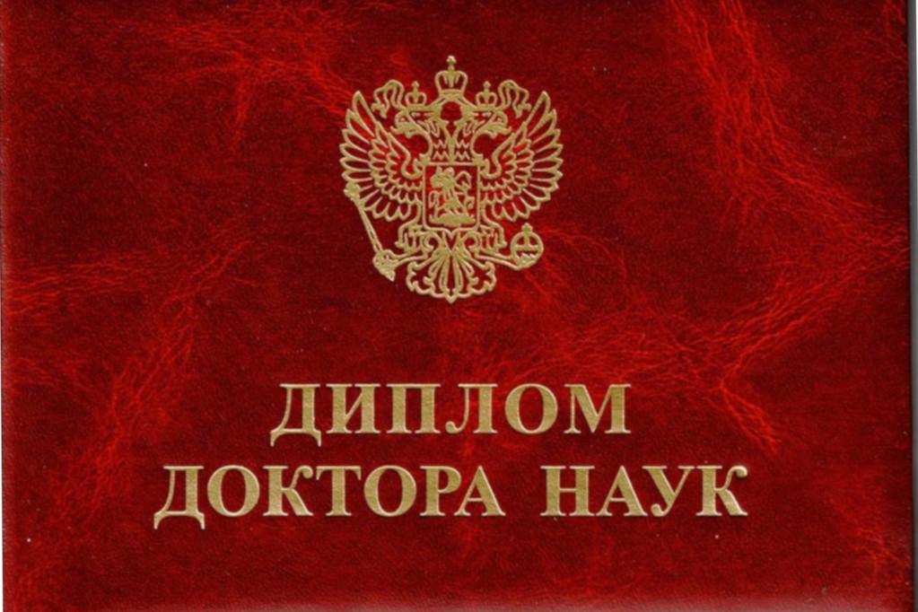 Участие в оппонировании докторской диссертации по трибологии в Москве