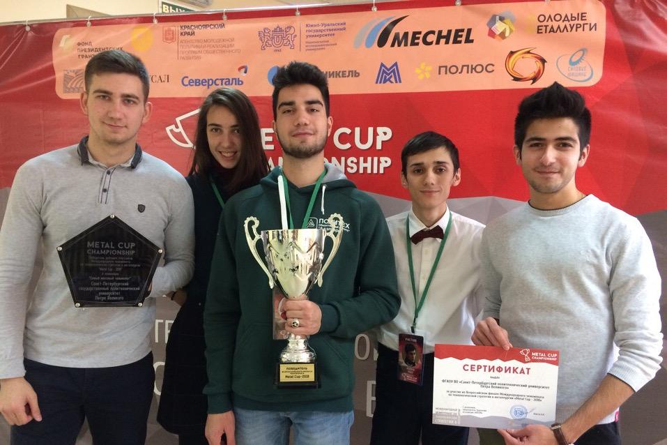Победа команды СПбПУ во Всероссийском финале «Metal Cup - 2018»