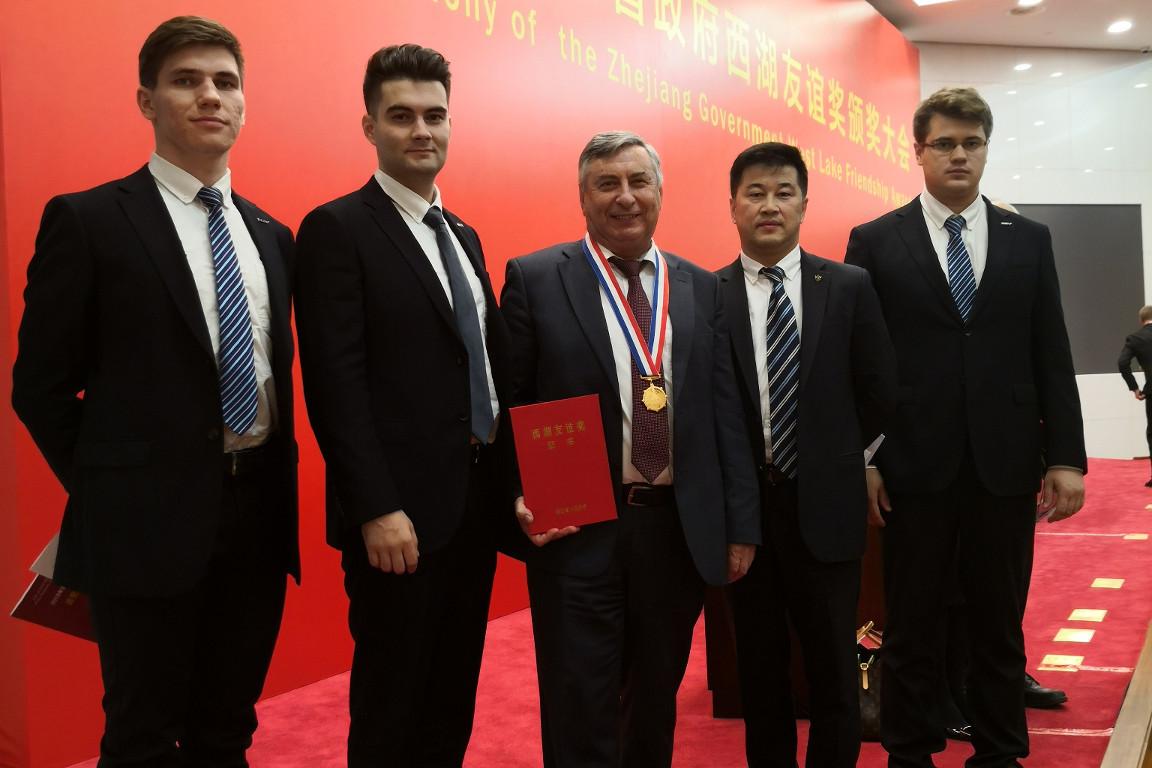 Директор ИММиТ награжден за вклад в развитие провинции Чжэцзян (КНР)
