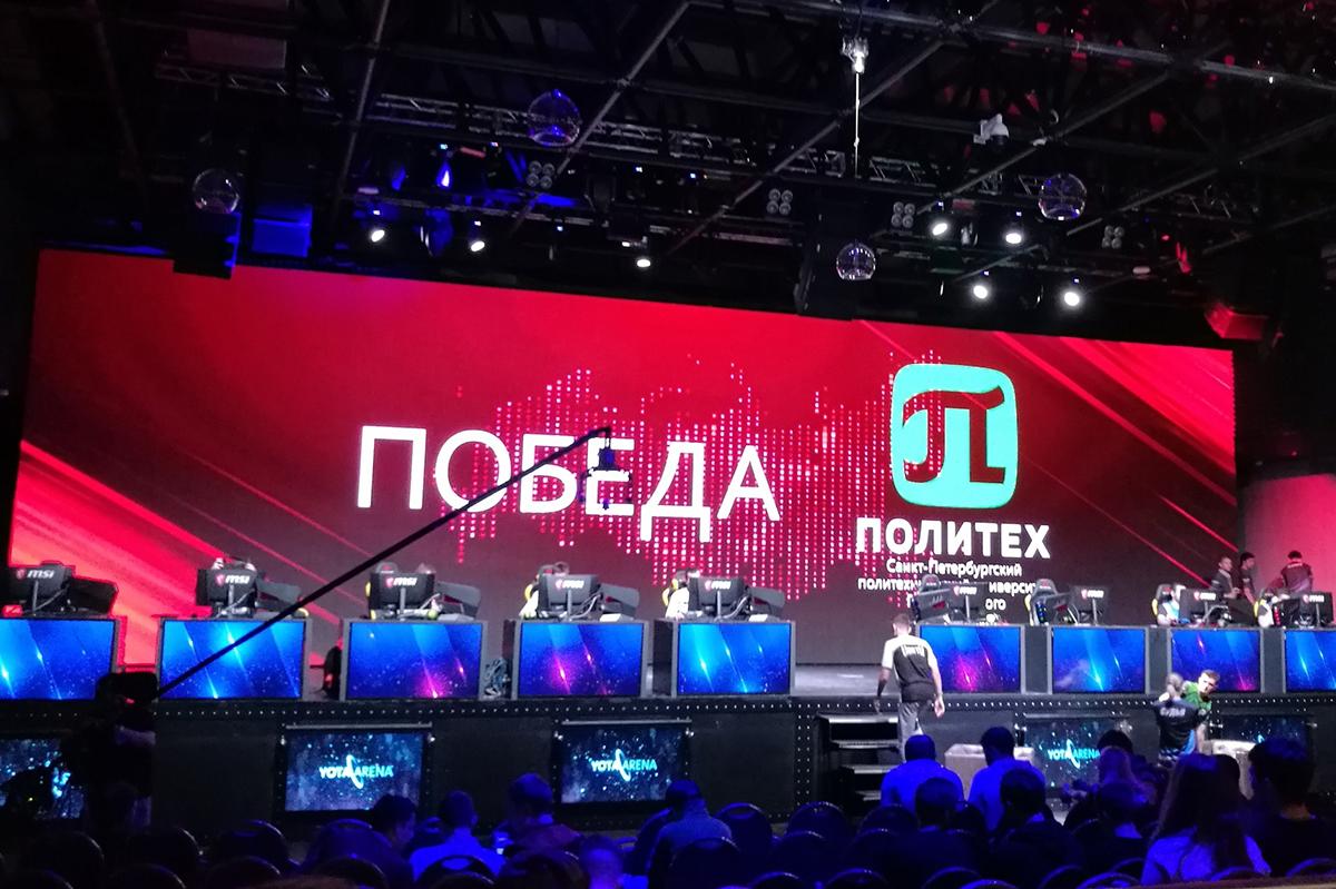 Киберспортсмены Политеха – сильнейшие в России