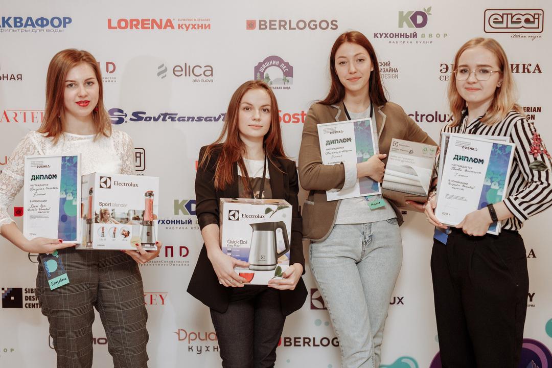 Студентка СПбПУ Елизавета Прилуцкая – покоритель новой эры промышленного дизайна