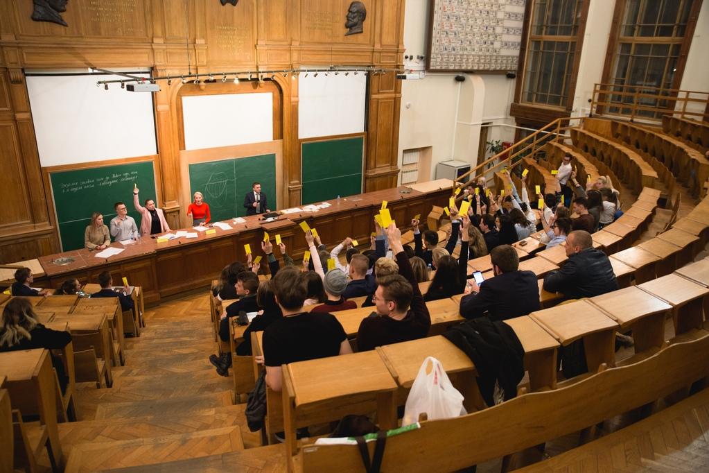 Прогремела отчетно-выборная конференция профбюро ИММиТ