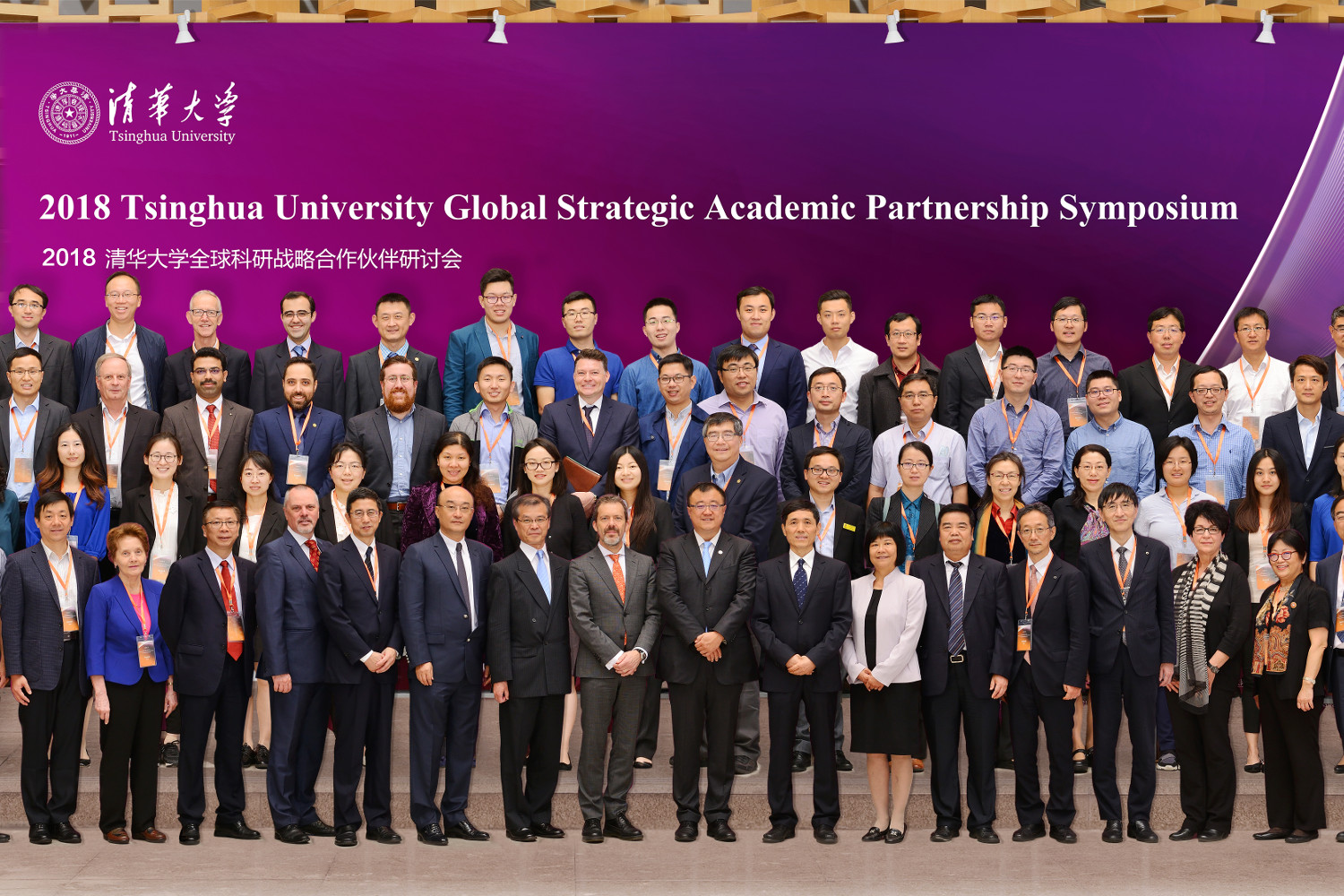 Участие в Международном Саммите «2018 Tsinghua University Global Strategic Academic Partnership Summit» Шэньчжэнь, Китай