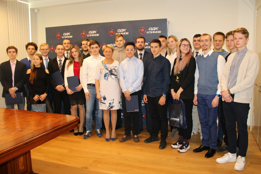 Победители конкурса на право получения стипендии им. В.Я. Климова.