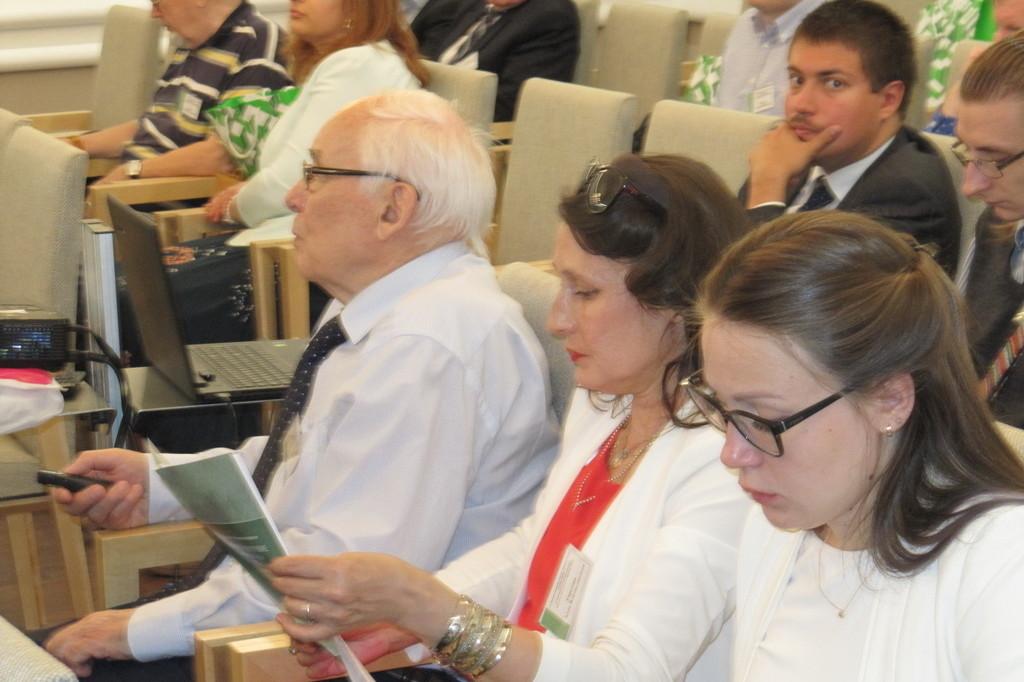 7-я Международная научно-практическая конференция
