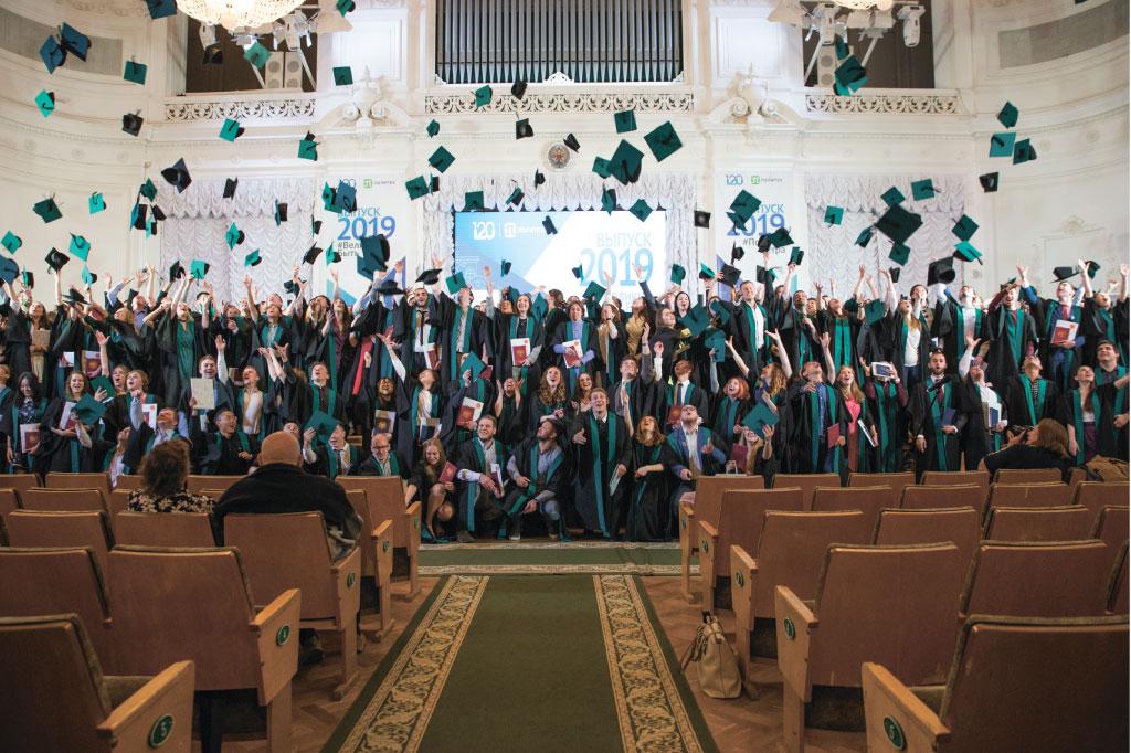 Прогремела церемония выпускников ИММиТ 2019