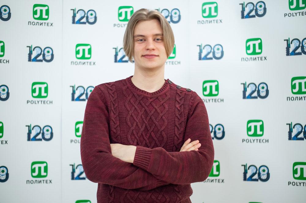 Студент-высокобалльник Кирилл Зарубин: «Мне очень повезло с институтом»