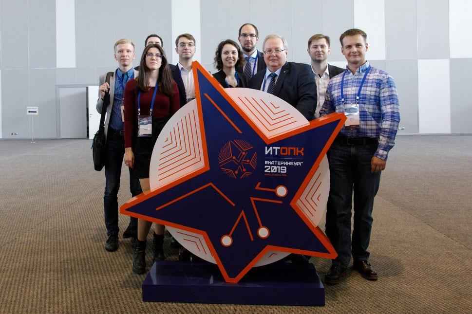 ИТОПК-2019: делегация СПбПУ приняла участие в деловой программе форума