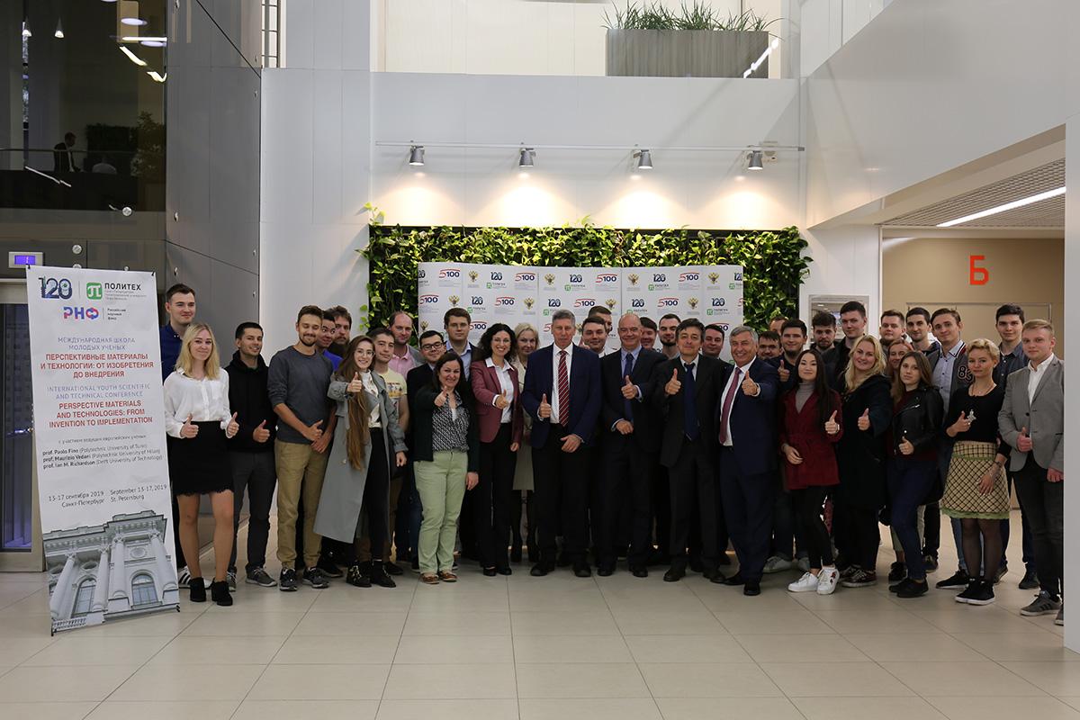В Политехническом университете проходит школа молодых ученых