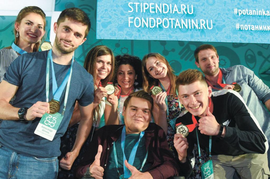 Победитель конкурса стипендиальной программы
