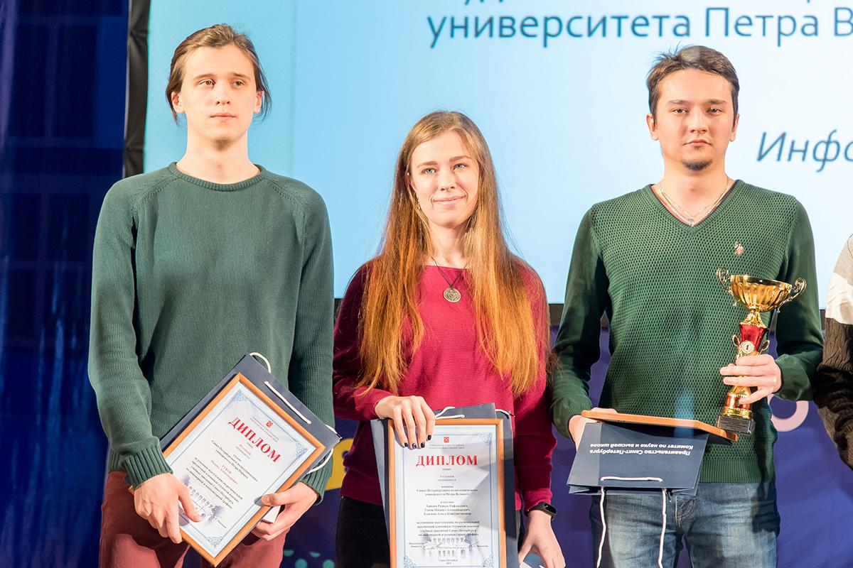 Студенты Политеха – первые в городе по инженерной и компьютерной графике