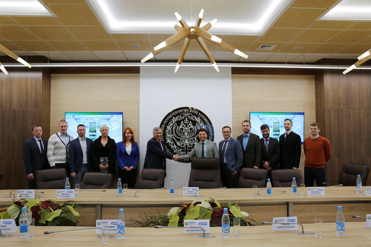 В СПбПУ состоялась встреча с представителями ПАО «Газпром нефть»