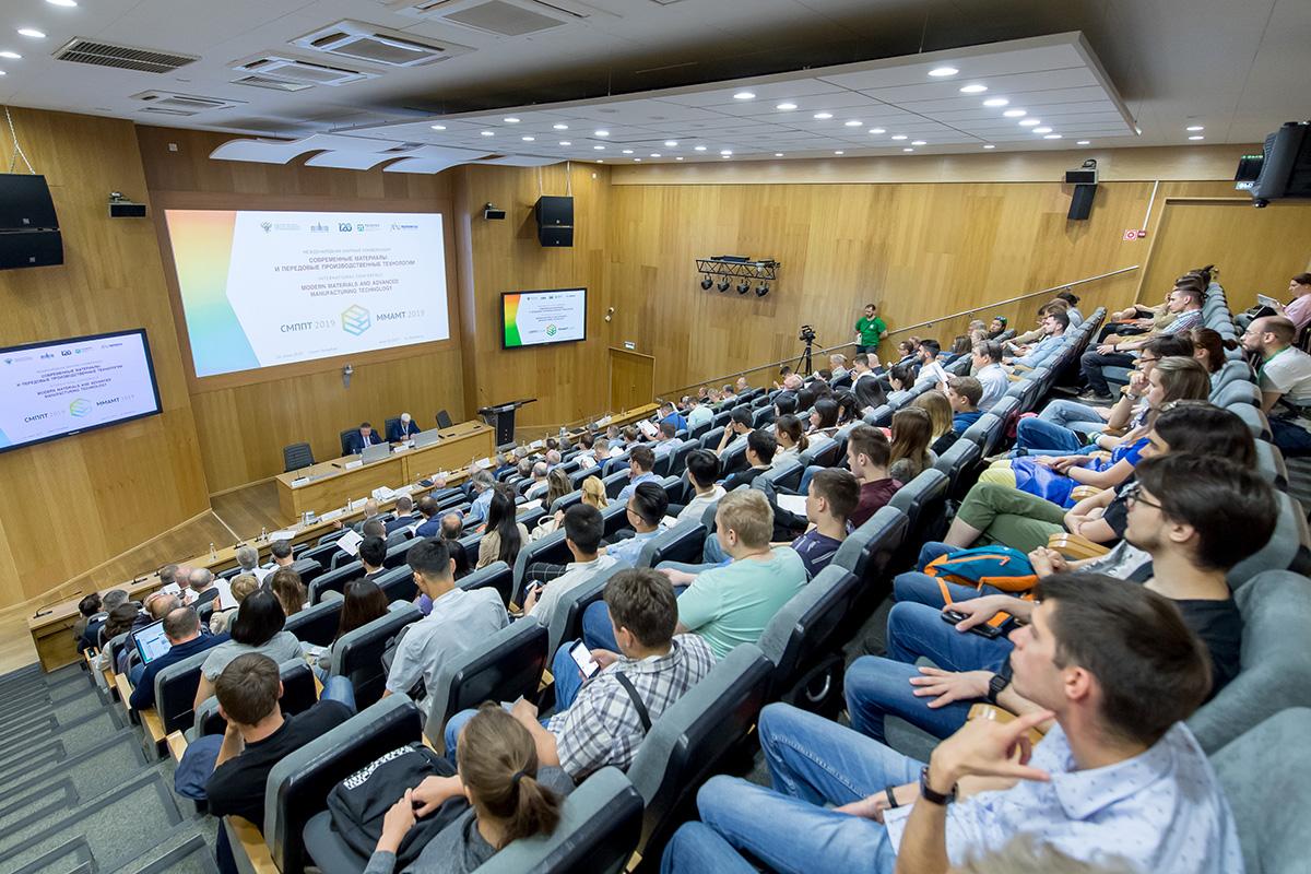 Международная конференция по новым производственным технологиям и материалам