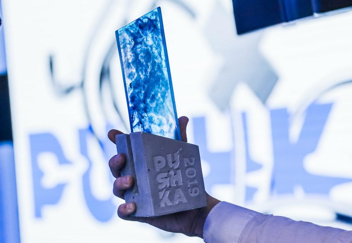Студенты ИММиТ победители IV Международного форума инноваций в промышленном дизайне PUSHKA!