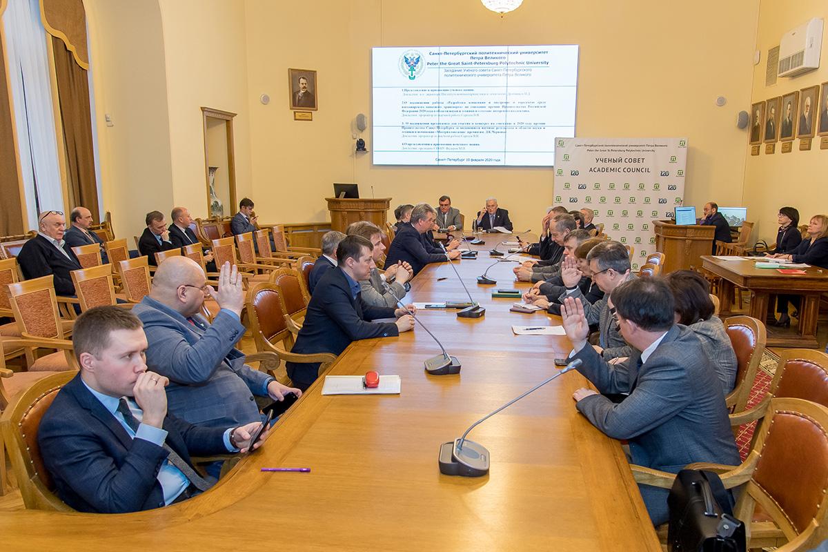 На Ученом совете СПбПУ обсудили участие в конкурсах и присвоение званий