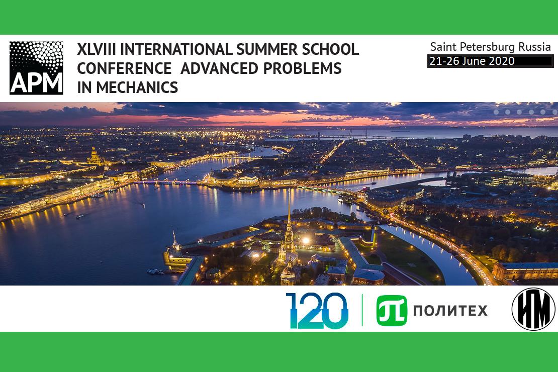 Участие в 48-ой Международной летней школе-конференции APM-2020 ONLINE
