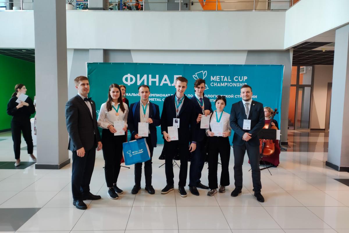 Политехники стали призерами финала Национального чемпионата «Metal Cup. Устойчивое развитие»