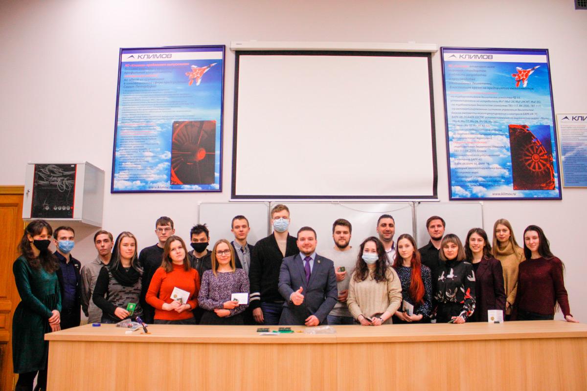 В день 122 летия Политеха состоялась выдача знаков «Отличник учёбы»