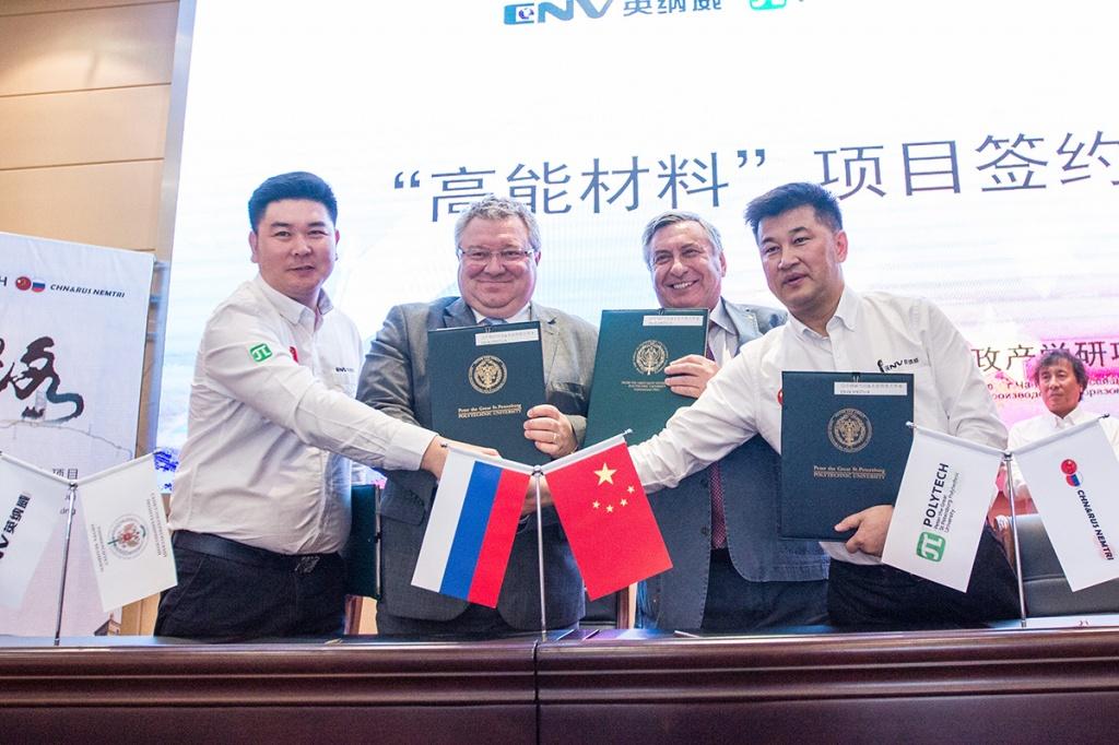 Создание НОЦ «Аддитивные технологии» – выход на передовой уровень сотрудничества Политеха с Китаем