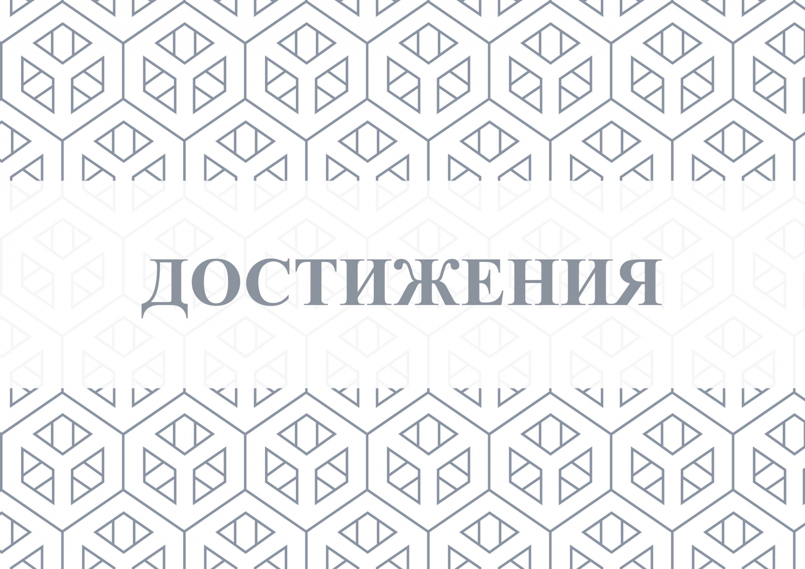Команда СПбПУ заняла III место в городской олимпиаде по начертательной геометрии
