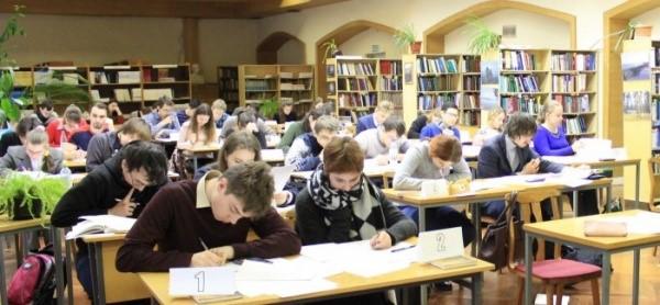 Олимпиады по химии, всероссийские, городские и внутривузовская