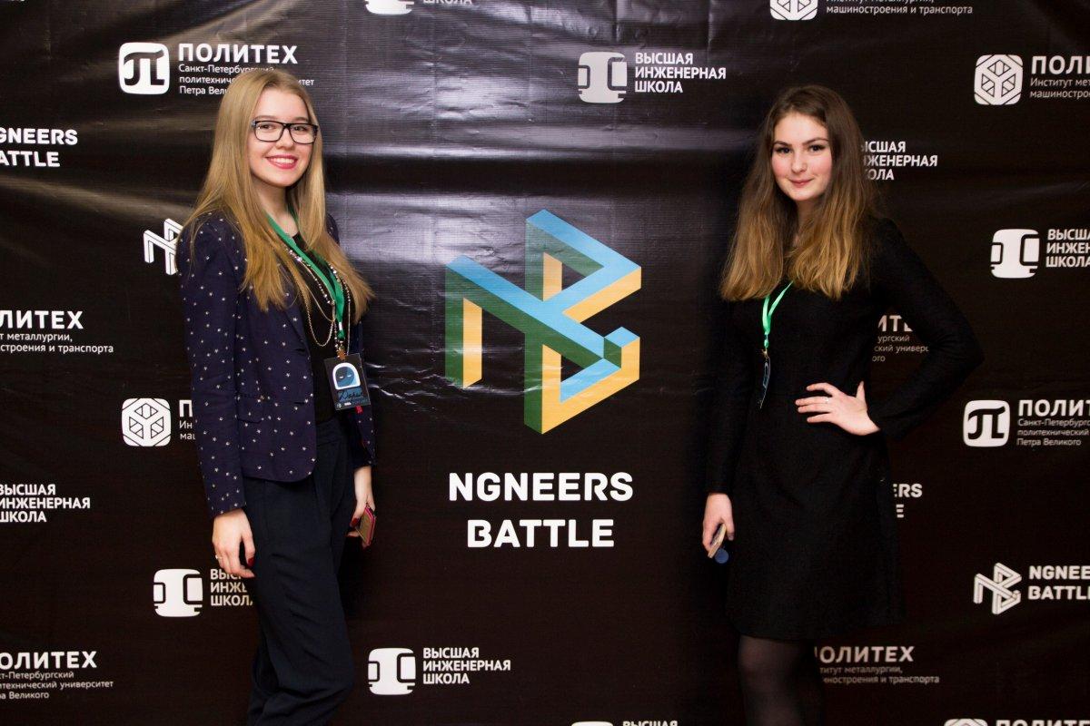 Festival NGneerS Battle (Фестиваль битвы инженеров)