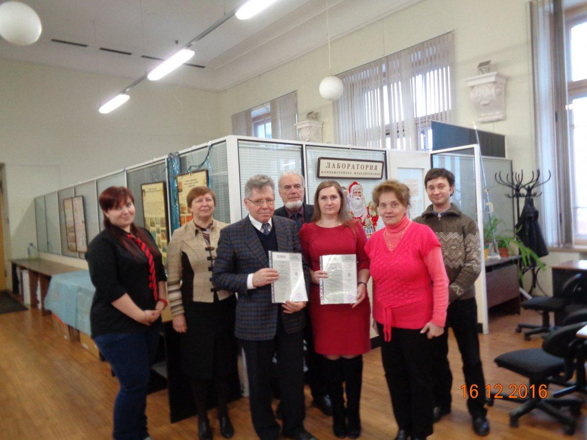 Встреча с Ведущим учёным Литвы по трибологии, д.т.н., профессором каунасского университета
