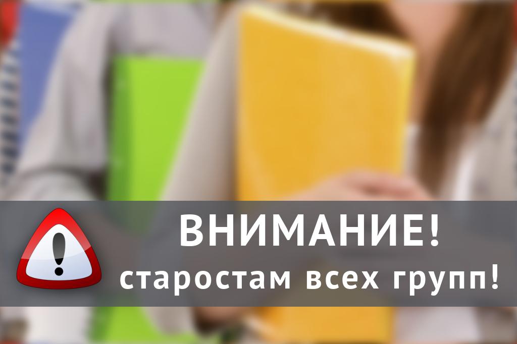 Пожелания к расписанию летней экзаменационной сессии!