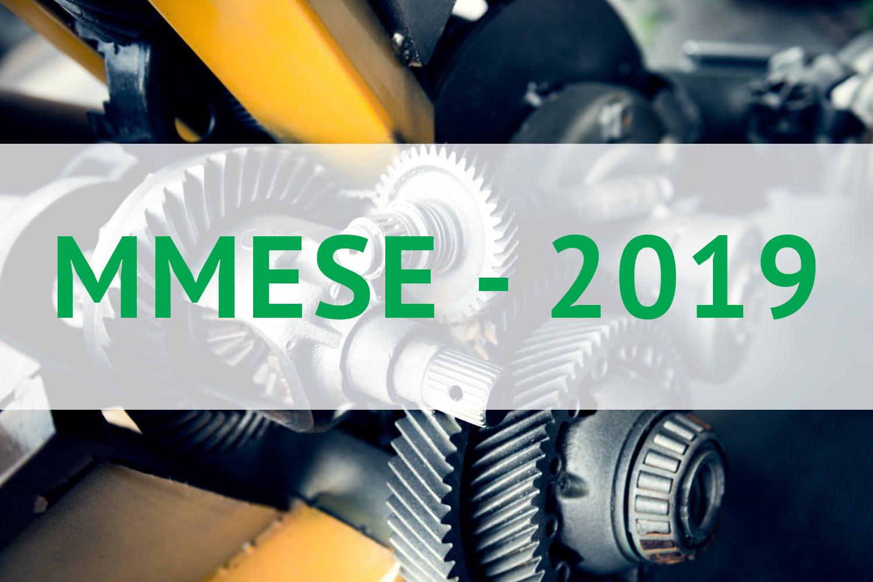 8-я Международная научно-практическая конференция «Современное машиностроение: наука и образование»