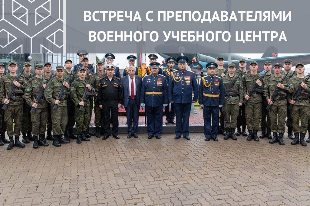 Встреча преподавателей Военного учебного центра СПбПУ со студентами 2 курса